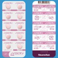 Neurovitan Tablets 100 tab.