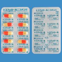 Tocopherol Nicotinate Capsules 100mg TOWA : 100 capsules