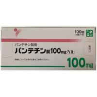 YOUTETINE TABLETS 100 : 100's