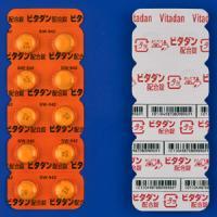 Vitadan Tablets 100Tablets