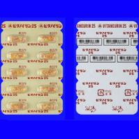 VITANEURIN CAPSULES 25 : 100 capsules