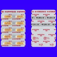 VITANEURIN CAPSULES 50 : 100 capsuls