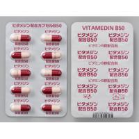 Vitamedin Combination Capsules B50 : 100's
