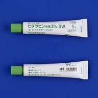 Vidarabine Ointment 3% SW : 5g x 5 tubes
