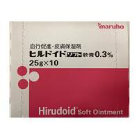 Hirudoid Cream 0.3% : 20g x 10tubes