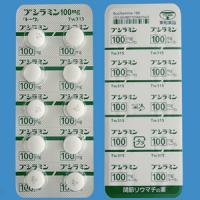 Bucillamine Tablets 100mg TOWA: 100 tablets