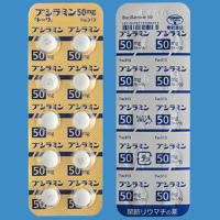 Bucillamine Tablets 50mg TOWA 100tablets