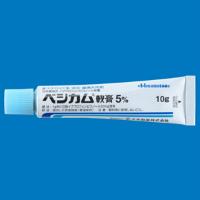 Vesicum Ointment 5% : 10g x 20 tubes