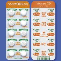 Vesicare OD Tablets 2.5mg : 100 tablets