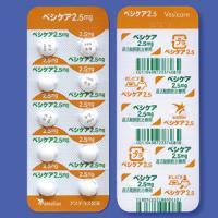 Vesicare Tablets 2.5mg : 100 tablets