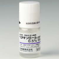 Betakyl 0.5% Ophthalmic Solution : 5ml x 10