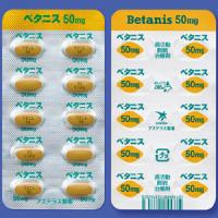 Betanis Tablets 50mg 10Tablets