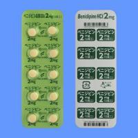 Benidipine Hydrochloride Tablets 2mg Nichiiko:100tablets