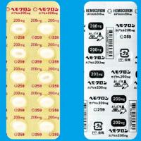 Hemocuron Capsules 200mg : 100 capsules