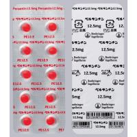 Persantin Tablets 12.5mg : 100 tablets