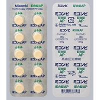Micombi Combination Tablets AP:20 tablets