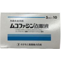Mucofadin Ophthalmic Solution : 5ml x 20 bottles