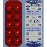 Methycobal Tablets 500μg : 100's