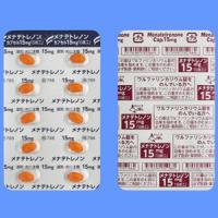 Menatetrenone Capsules 15mg NICHIIKO : 100 capsules