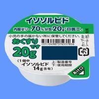 Isosorbide Oral Jelly 70% divided pack 20mg Nichiiko : 20g x 42