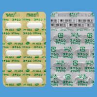 Unasyn Tablets 375mg:100 tablets