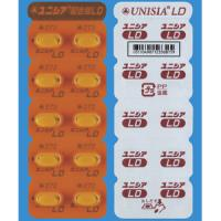 UNISIA Combination Tablets LD : 20 tablets