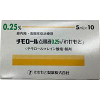 Timolol Ophthalmic Solution 0.25% WAKAMOTO: 5ml x 10