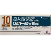 Lipitor Tablets 10mg : 100 tablets