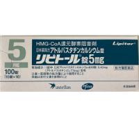 Lipitor Tablets 5mg : 100 tablets