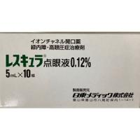 Rescula Eye Drops 0.12% 5ml x 10 bottles