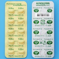 Alfacalcidol Capsules 0.25μg ASUKA : 100 capsules