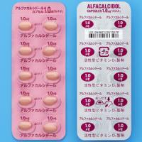 Alfacalcidol Capsules 1.0μg ASUKA : 100 capsules