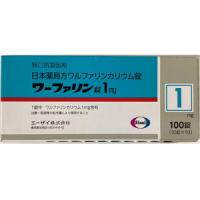Warfarin Tablets 1mg: 100 tablets