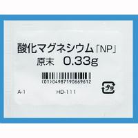Magnesium Oxide NP bulk powder : 0.33g × 105 bags (Magnesium Oxide KAMAGU G HISHIYAMA )