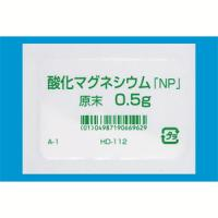 Magnesium Oxide : 0.5g x 210 bags