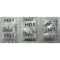 Honzo Kakkonto H01 : 42 sachets