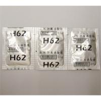 Honzo Bouhuutsuusyousan[H62] :  42 sachets(for two weeks)