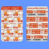 Droxidopa Capsules 100mg Nichiiko : 100 capsules