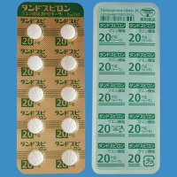 Tandospirone Citrate Tablets 20mg TOWA : 100 tablets