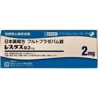 Restas Tablets 2mg :100 tablets