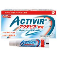 Activir : 2g