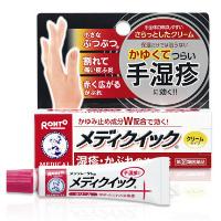 Mentholatum MediQuick Cream: 8g