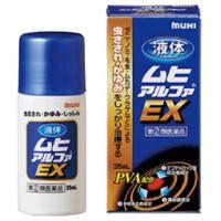 Liquid Muhi Alpha EX: 35ml