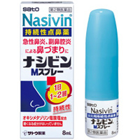 Nasivin M Spray : 8ml