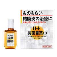 Rohto Antibacterial Eye Drops EX ROHTO : 10ml