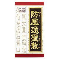 bofu-tsusho-san 360 tablets