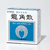 Ryukakusan : 43g