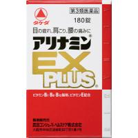 Alinamin EX Plus : 180 tablets