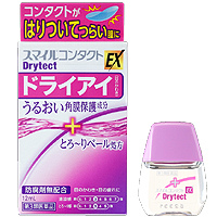 Smile Contact EX Drytect : 12mL