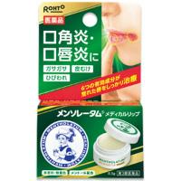 Mentholatum Medical Lip b: 8.5g